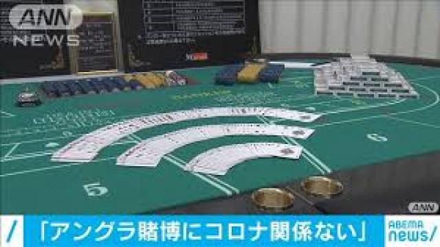 賭博 と は バカラ