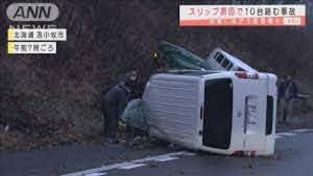 つじ けい た 事故